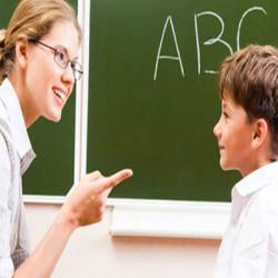 Öğretmenlere-Ek-Ders-Ücreti
